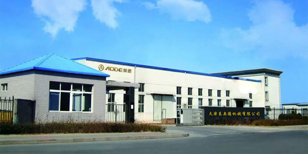 奥德天津工厂