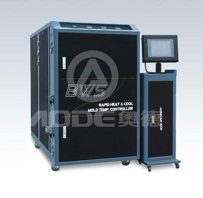 <b>BWS高光蒸汽模温控制机</b>